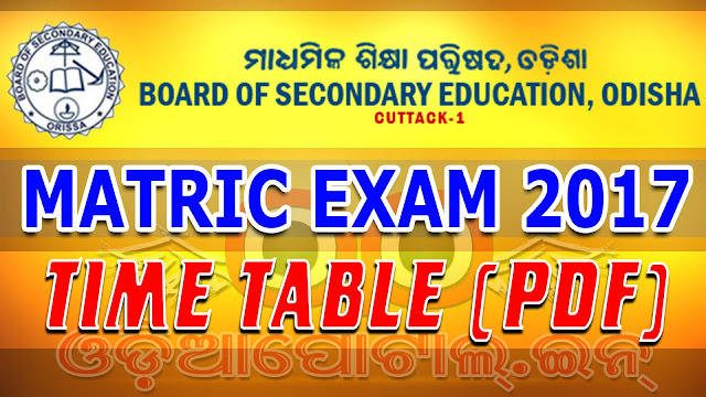 odisha 10th exam time table 2017, schedule mil, english, urdu, tamil, telugu, mathematics, hindi, sanskrit, pdf download doc paper advertise, madhyama sanskrit 2017 pdf time table regular - ex regular time table, schedule, routine, bse odisha, metric exam, matric exam 2017 on February 28 2017.10th exam time table 2017 odisha board