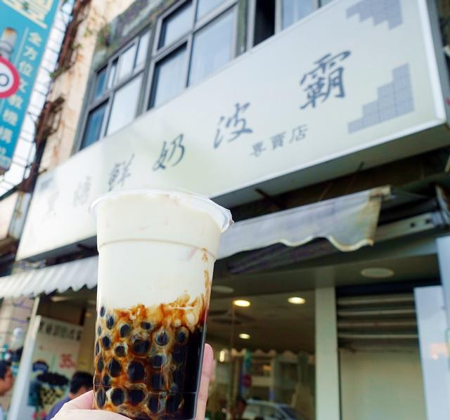 黑糖鮮奶波霸專賣店~桃園幸福好滋味飲料店