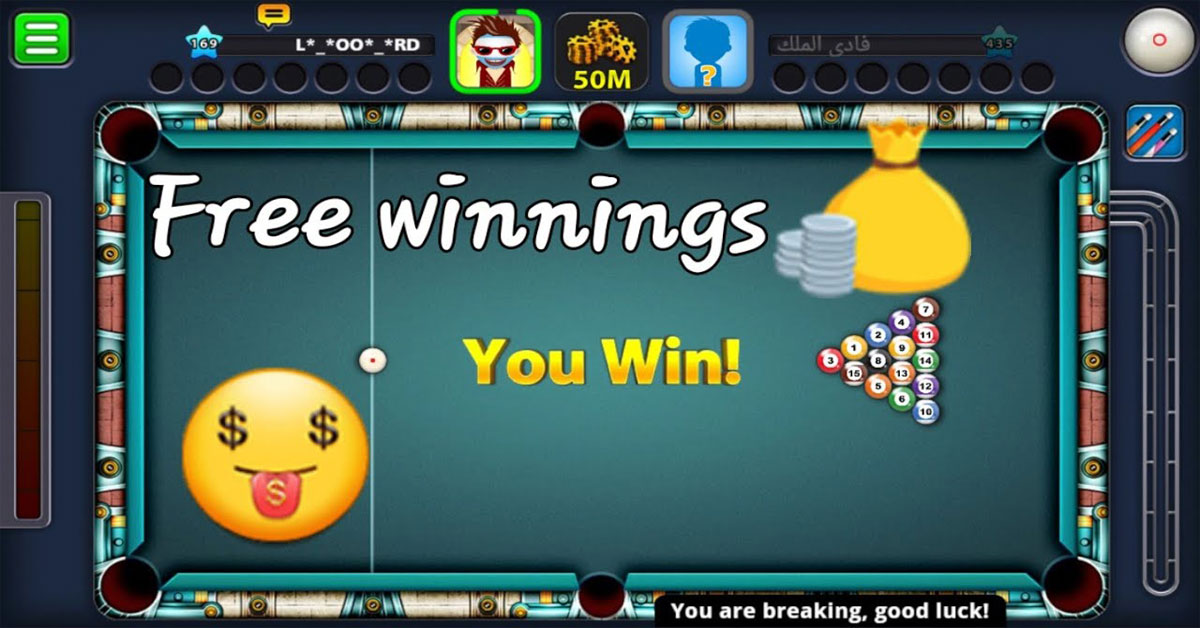 how to win at pool