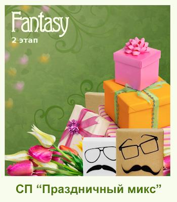 http://mag-fantasy.blogspot.ru/2016/02/ii.html#more