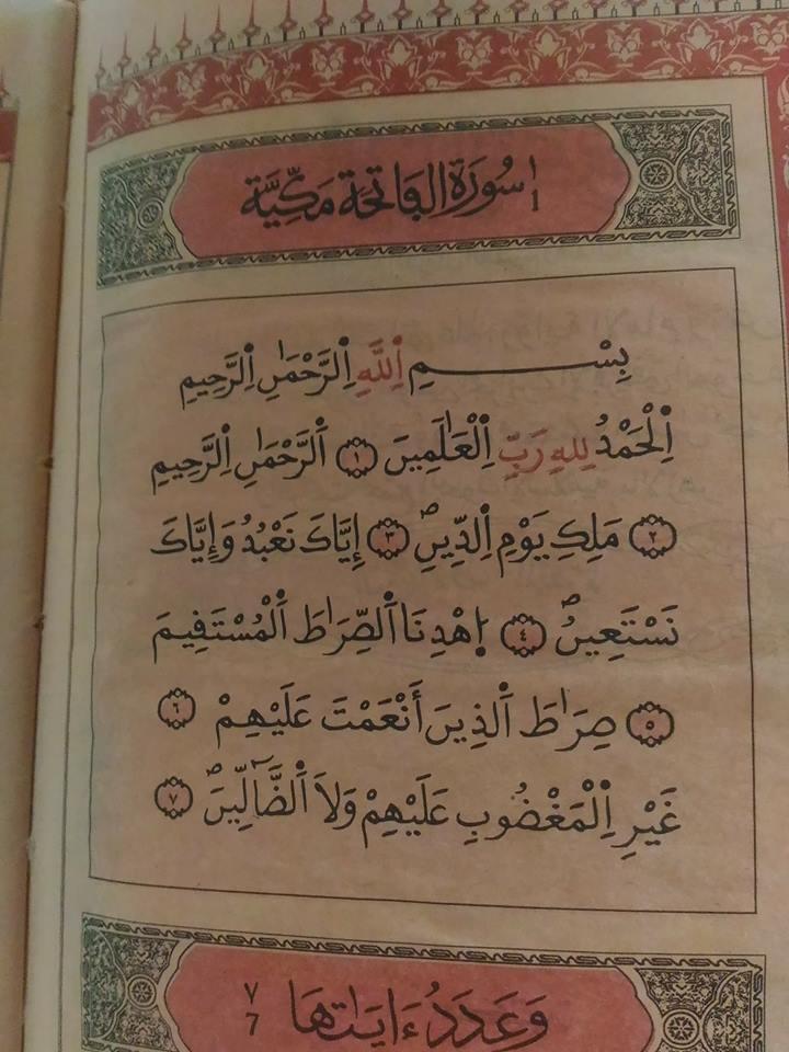 Perlu Kalian Ketahui Mushaf Quran yang 'Aneh'