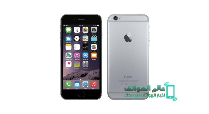 9267966d4 أعلنت شركة apple عن هاتف ايفون 6 في شهر شتنبر من سنة 2014 وأصدرته في نفس  التاريخ، ويختلف هاتف iphone 6 عن الإصدارات الأخرى في بعض المميزات والمواصفات  مثل ...