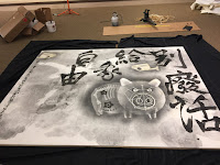 Chinese brush painting and calligraphy