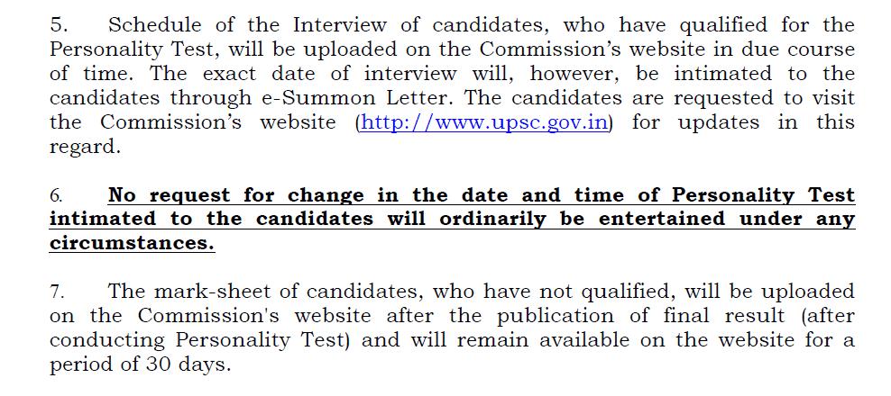 UPSC CMS Written Exam Result 2019