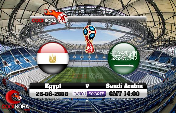 مشاهدة مباراة مصر والسعودية اليوم 25-6-2018 بي أن ماكس كأس العالم 2018