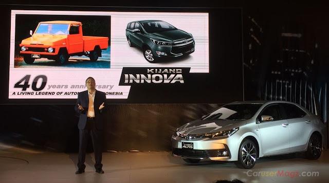 Peluncuran Toyota All New Corolla Altis 2017