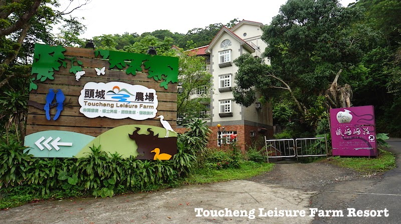 Pakej Percutian Muslim Ke Taiwan Leisure Farm Apple Holiday
