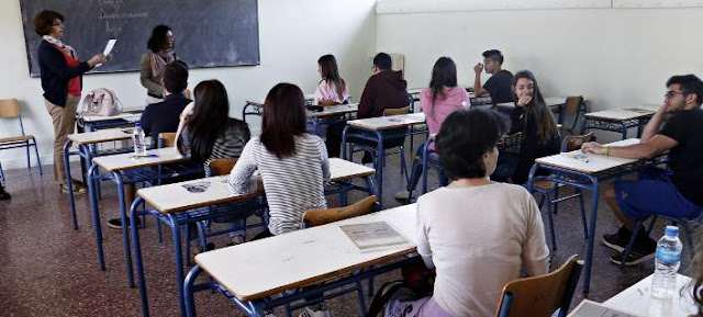 Αντίστροφη μέτρηση για τις Πανελλαδικές Εξετάσεις - Ξεκινούν στις 7 Ιουνίου