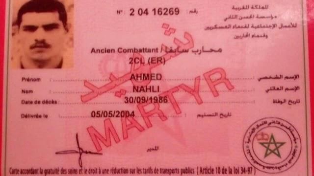 اسماء لاتنسى/الشهيد احمد النحلي شهيد القوات المسلحة الملكية وشهيد حرب الصحراء