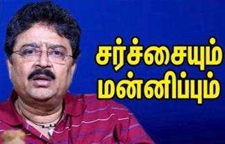 BJP Under Continuous Threat   SV Sekar   Kanimozhi   DMK