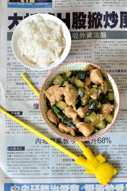 recette cuisine chinoise poulet courgette ciboule
