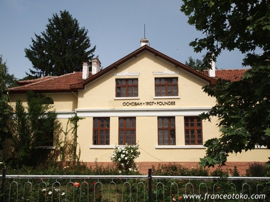 ブルガリアのバラ博物館、カザンラック、バラ祭り