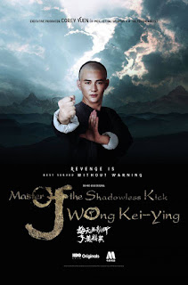 Master of the Shadowless Kick Wong Kei-Ying ยอดยุทธ พ่อหนุ่มหมัดเมา 2