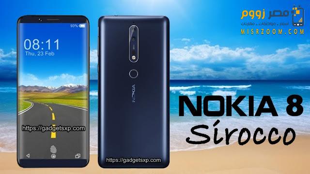 أسعار هواتف نوكيا لعام 2018 فى مصر بالمزايا والعيوب