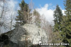 Скеля на г.Ключ