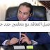 تفاصيل التعاقد مع معلمين جدد خلال أيام... من جريدة الأهرام والبوابة نيوز