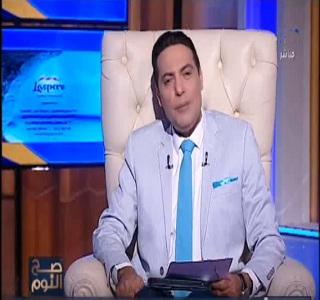 برنامج صح النوم حلقة الأربعاء 26-7-2017 مع محمد الغيطى