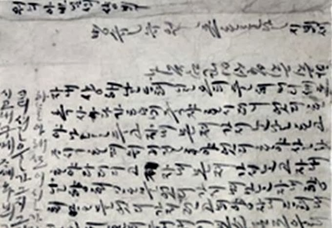 500 year old love letter found buried with Korean mummy - The