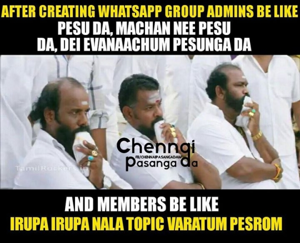 Silence In Whatsapp Group Tamil Funny Memes Tamil