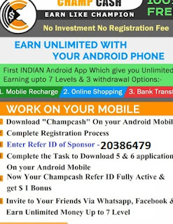 How To Join Champcash Digital India For Earn Unlimited Money