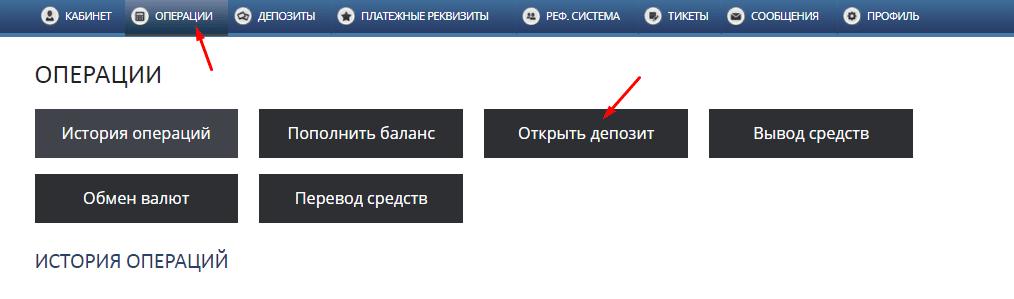 Регистрация в Strong Express 4