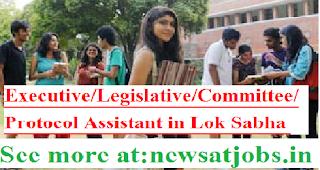 Lok-Sabha-Jobs