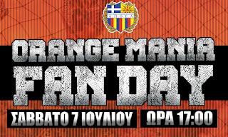 Στις 7 Ιουλίου το Orange Mania Fan Day