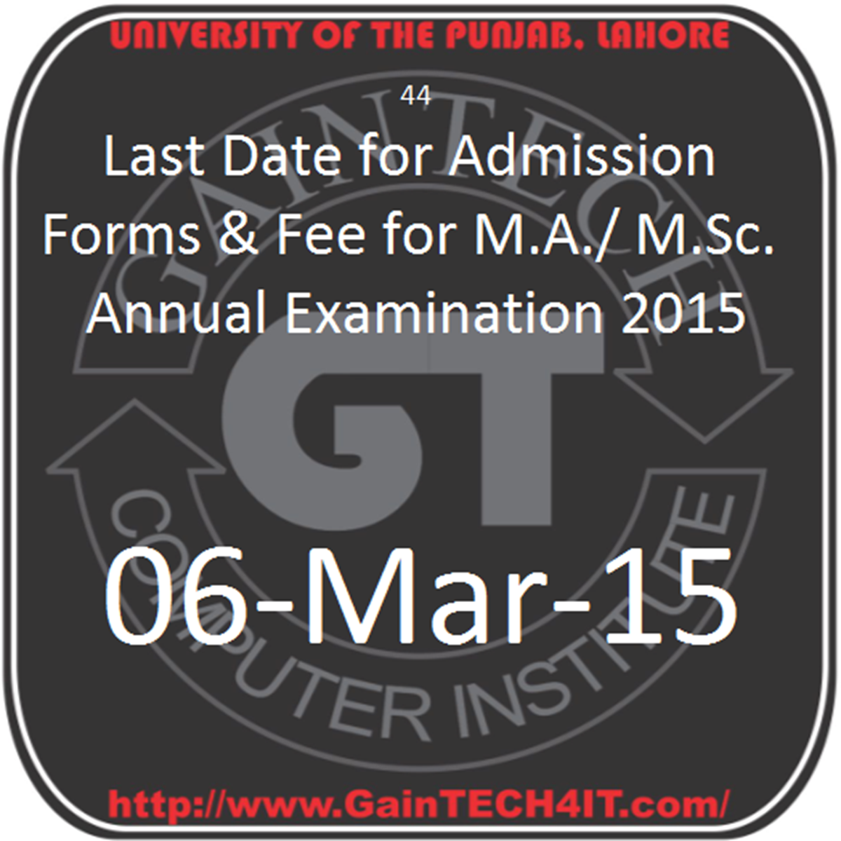 gujranwala board admission form for 9th class, admission form of 10th class