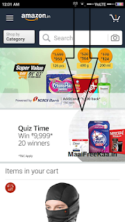 Super Value Quiz Answer Win Rs 9999