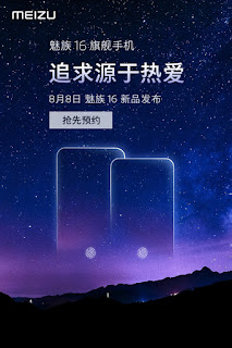 Meizu 16 series flagship