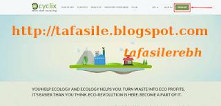 موقع recyclix لربح اورو وهدية a.png