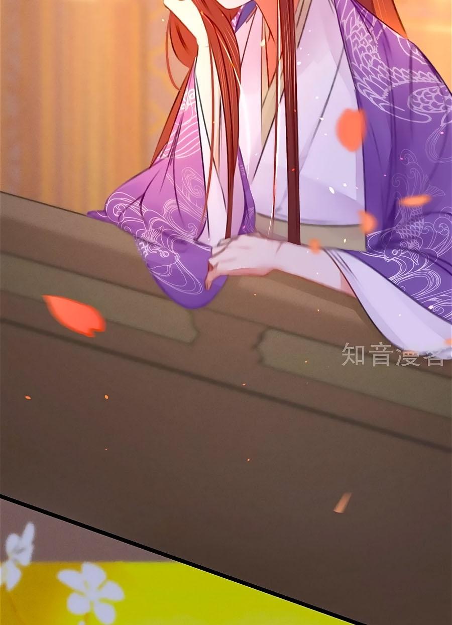 Phượng Hoàn Triều: Vương Gia Yêu Nghiệt Xin Tránh Đường chap 36 - Trang 18