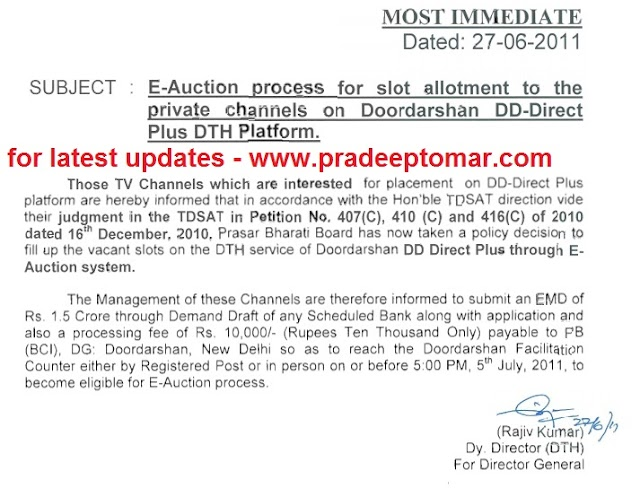e-auction process for slot allotment to the private channels on Doordarshan DD Direct Plus DTH Platform