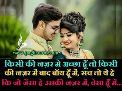 Romantic new hindi shayari status