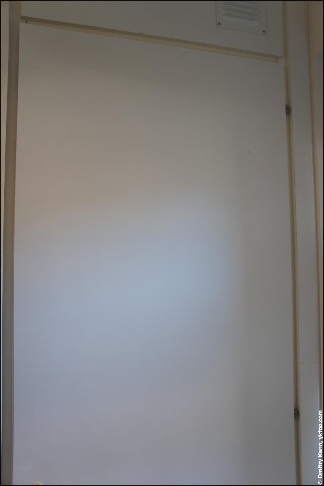 Meter cupboard a.k.a. meterkast.