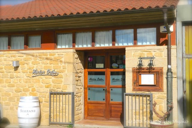 Hector Oribe ワインの里パガノス村にあるエクトル・オリベ・レストラン