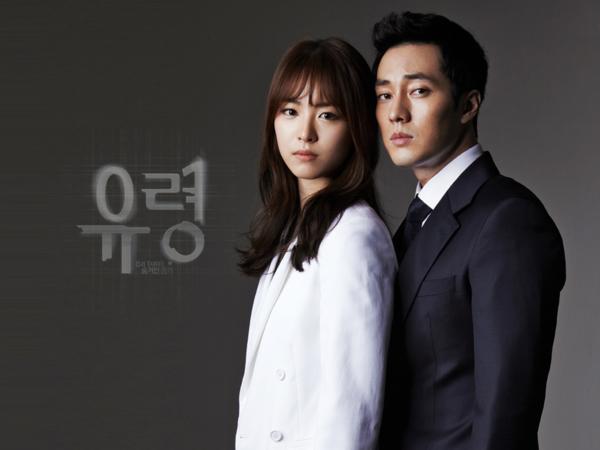 Download Drama Korea Ghost Batch Subtitle Indonesia