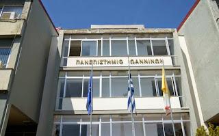 Ιωάννινα:Τελετή στη μνήμη των «Έξι Παλληκαριών, πεσόντων στον Λόφο Δουρούτη»