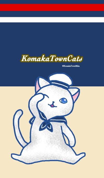 Komaka Town cat (Seaside cat)