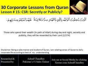 CSR: Secretly or Publicity