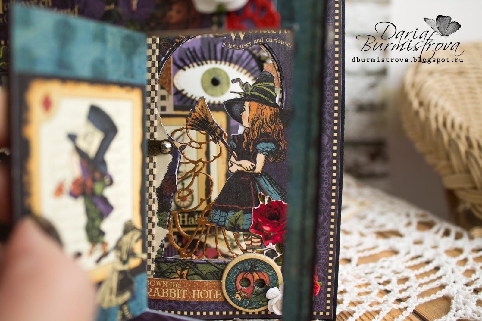 Волшебство на кончиках пальцев: Чудесатый Альбом Алиса в ...