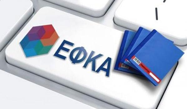 Φόβοι για μαζική στάση πληρωμών στον ΕΦΚΑ μετά την απόφαση του ΣτΕ
