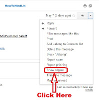 how to find exact location of email sender
