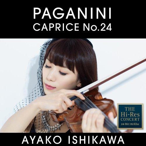 石川 綾子 (Ishikawa Ayako) - 24のカプリース Op.1 第24番イ短調
