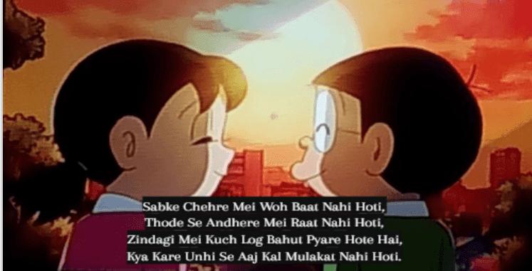 nobita and shizuka love image