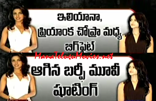 Ileana & Priyanka Chopra fight on their Roles