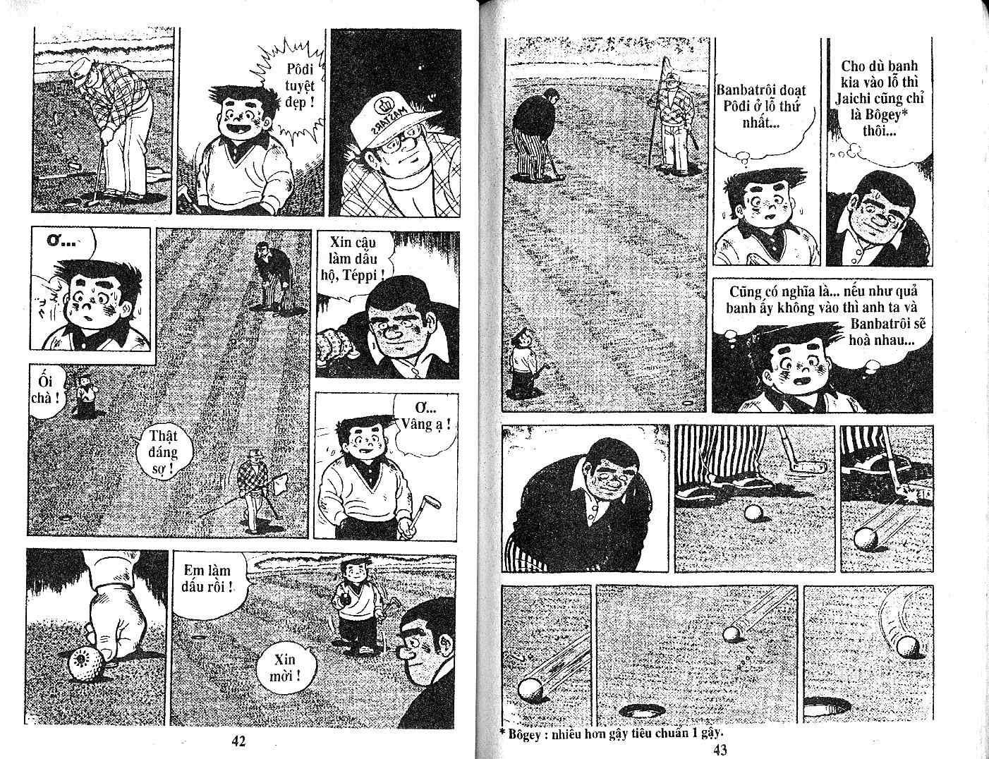 Ashita Tenki ni Naare chapter 18 trang 19