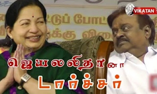 Vijayakanth Vs Jaya – Captain's jibes and volley on Jaya this TN Election 2016