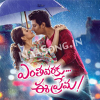 Entha Varaku Ee Prema (2016) Telugu Movie Audio CD Front Covers, Posters, Pictures, Pics, Images, Photos, Wallpapers