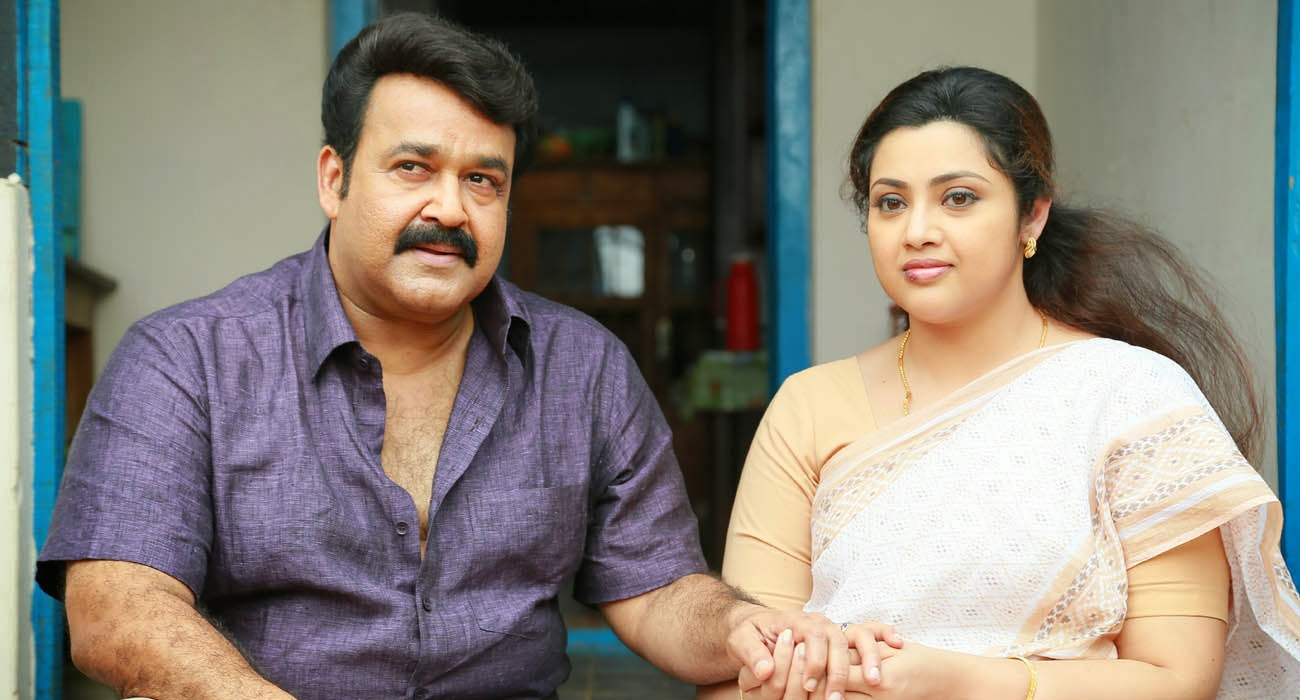 Drishyam Movie Song